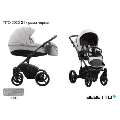 Коляска 3 в 1 Bebetto Tito 2020 21/рама черная