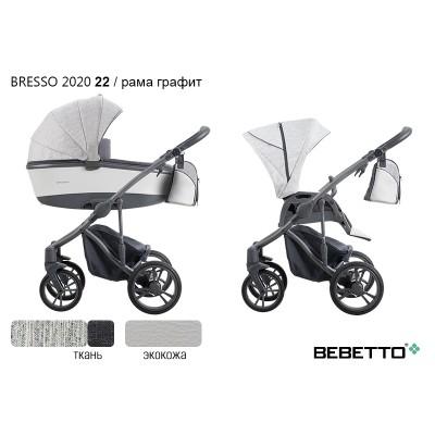 Коляска 3 в 1 Bebetto Bresso 2020 (экокожа+ткань) 22/рама графит